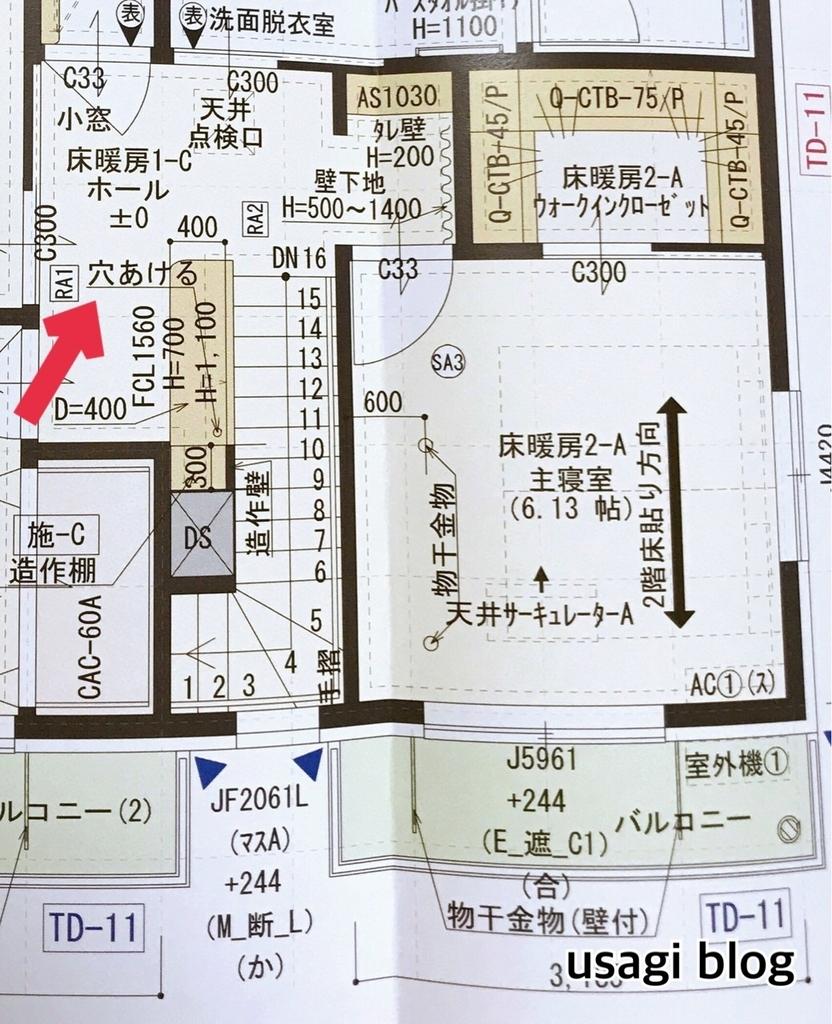 f:id:usagi_k:20180918115050j:plain