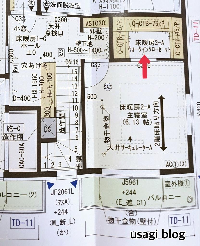 f:id:usagi_k:20180918115056j:plain