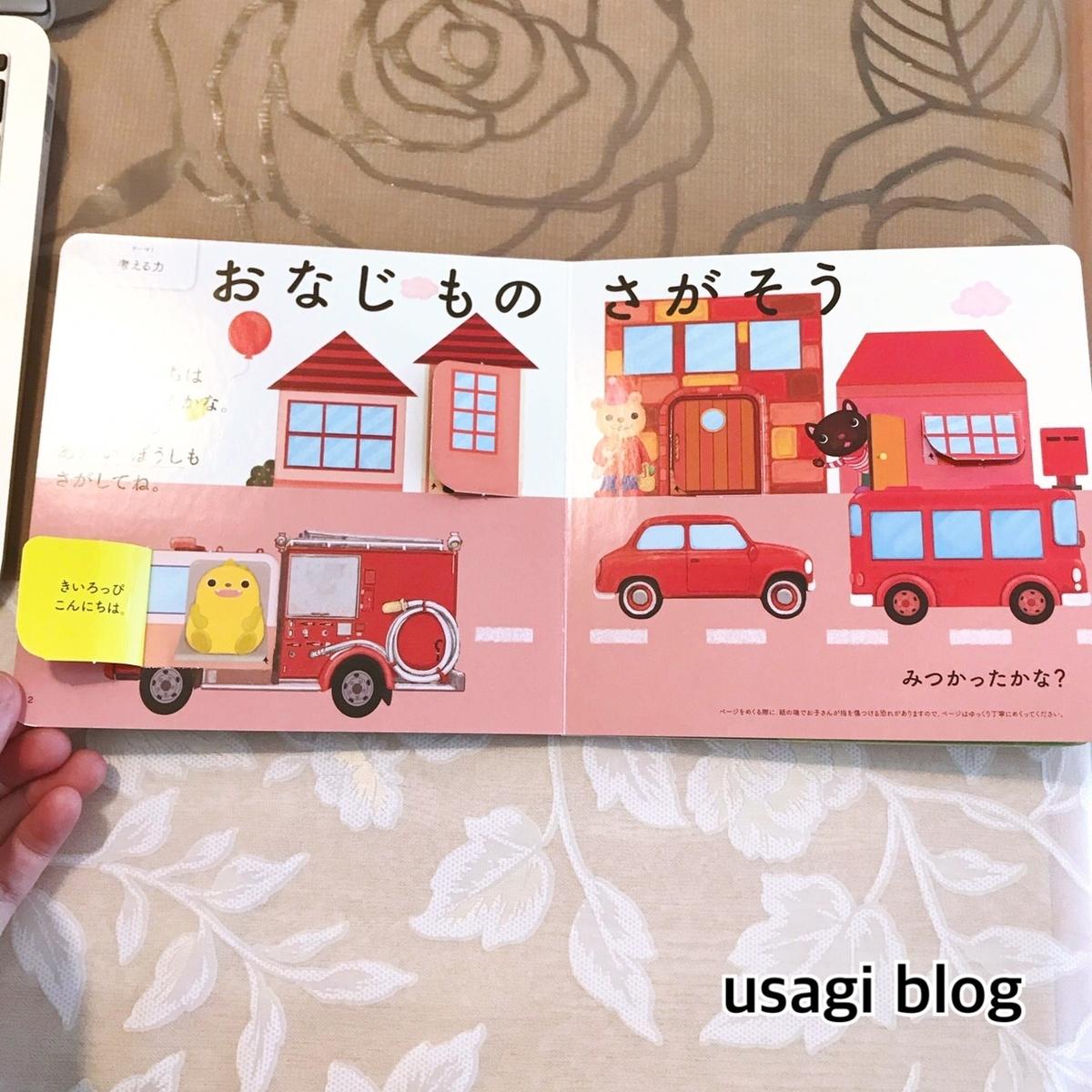 f:id:usagi_k:20190401124203j:plain