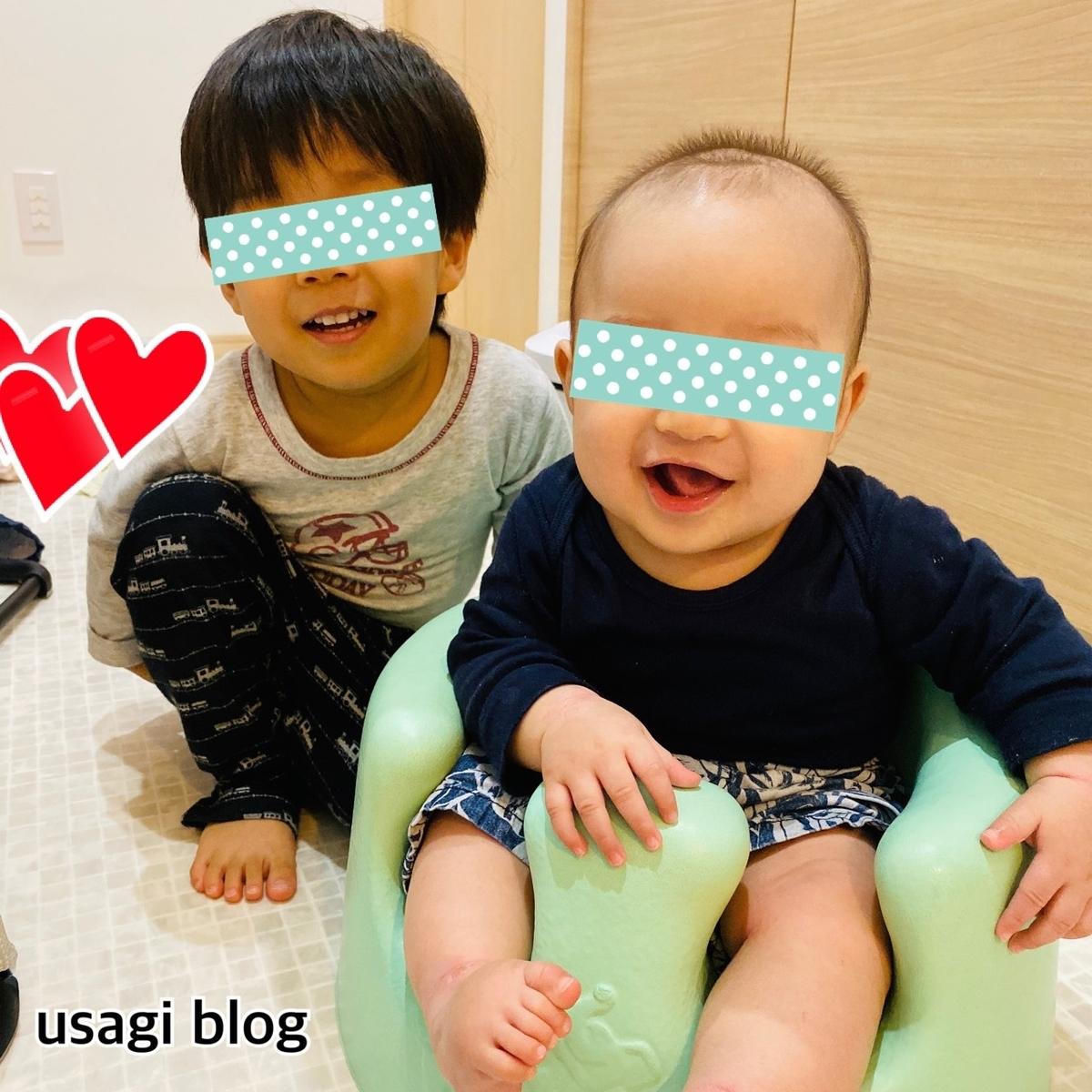 f:id:usagi_k:20191028151916j:plain