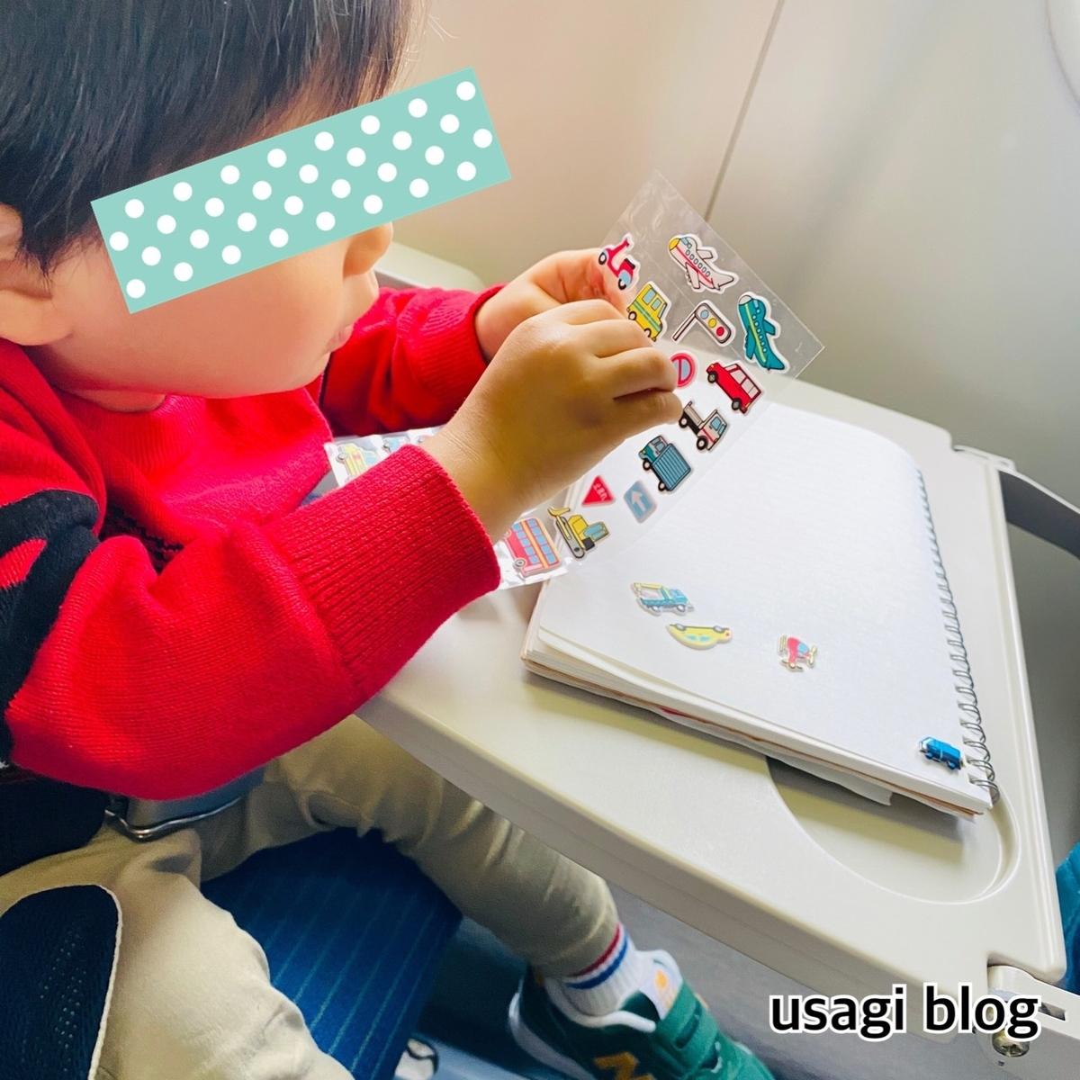 f:id:usagi_k:20191208101347j:plain
