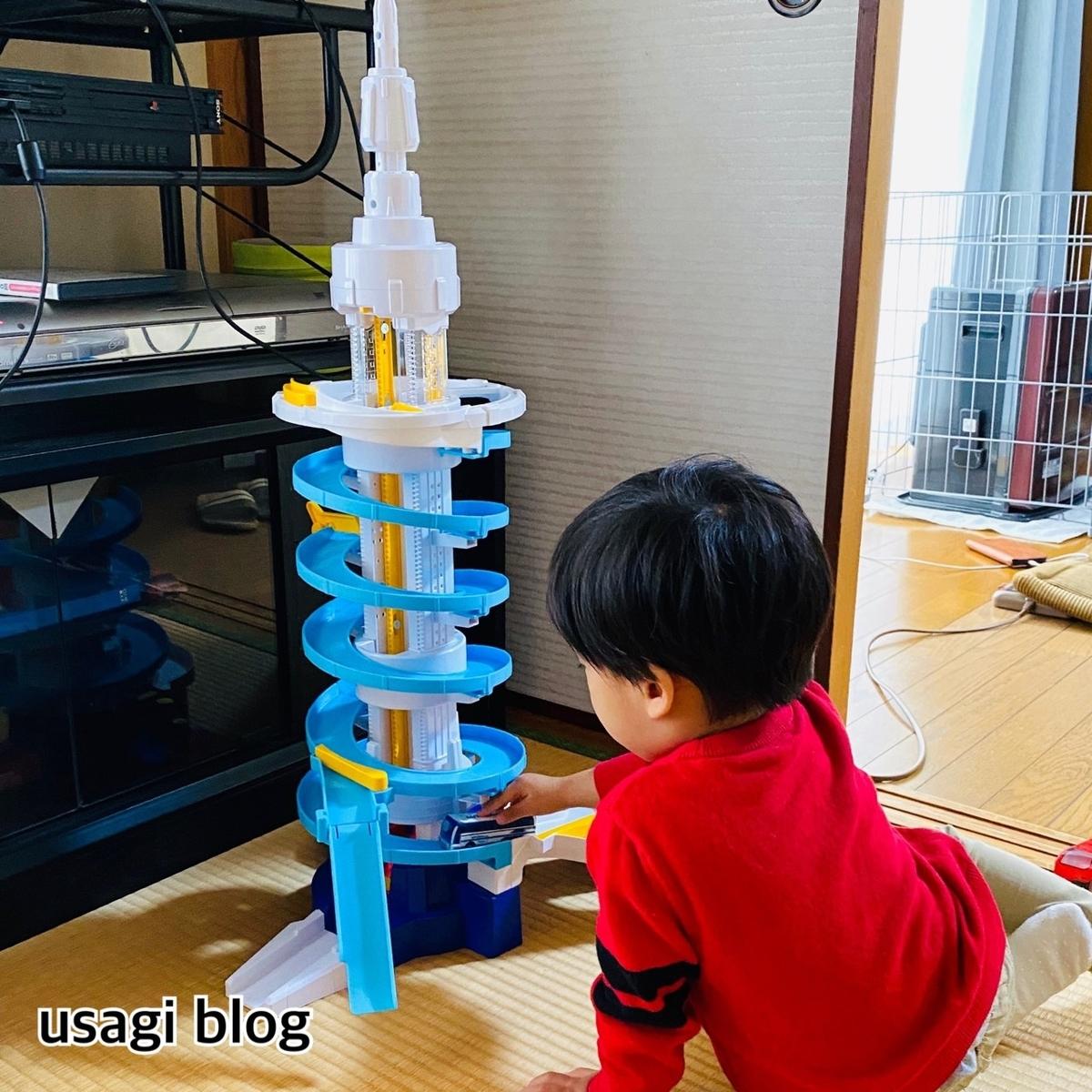 f:id:usagi_k:20191211145425j:plain