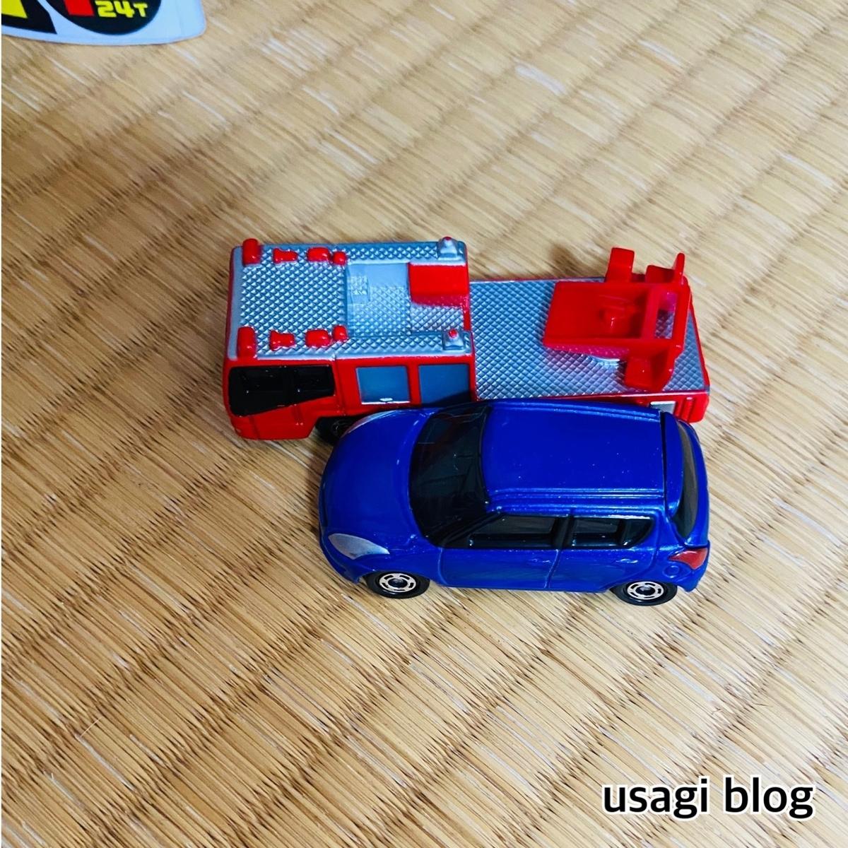 f:id:usagi_k:20191211150032j:plain