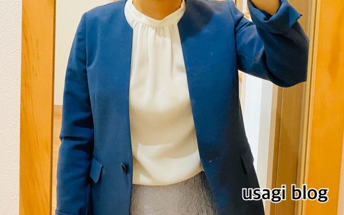 f:id:usagi_k:20200116131033j:plain