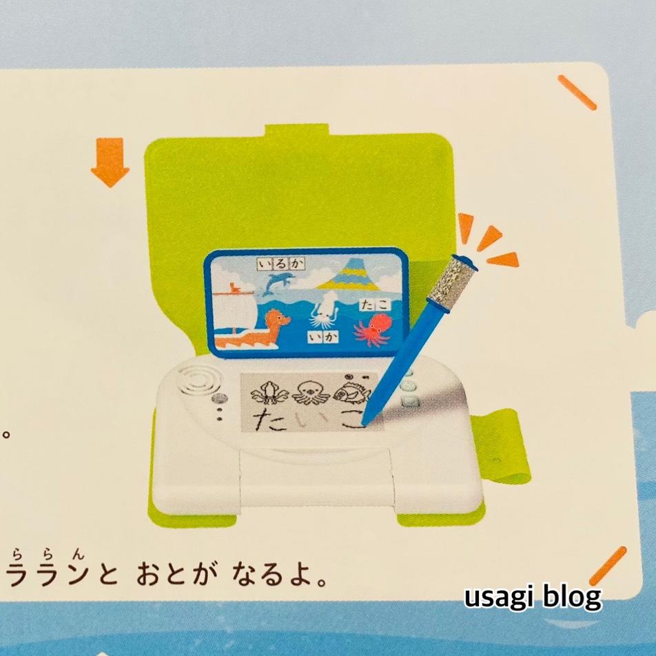 f:id:usagi_k:20210415110306j:plain