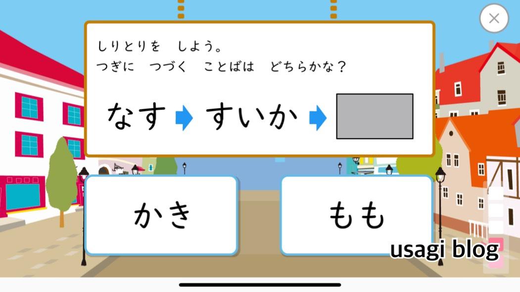 f:id:usagi_k:20210415110726j:plain