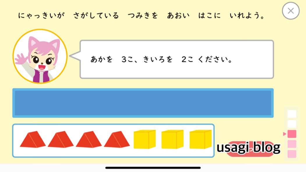 f:id:usagi_k:20210415110937j:plain