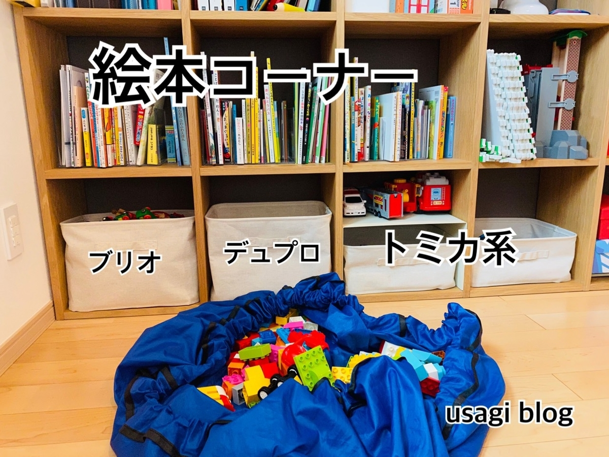 f:id:usagi_k:20210512112332j:plain