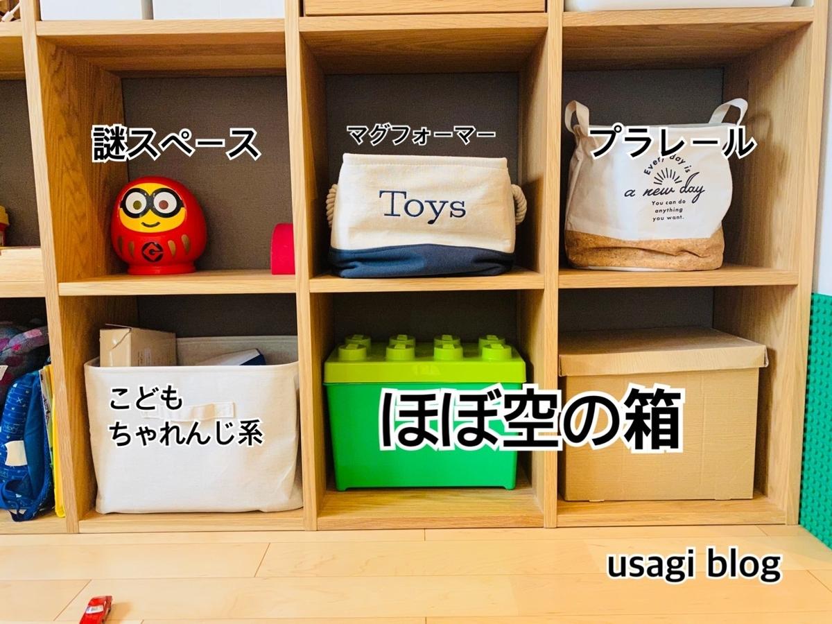 f:id:usagi_k:20210512112517j:plain