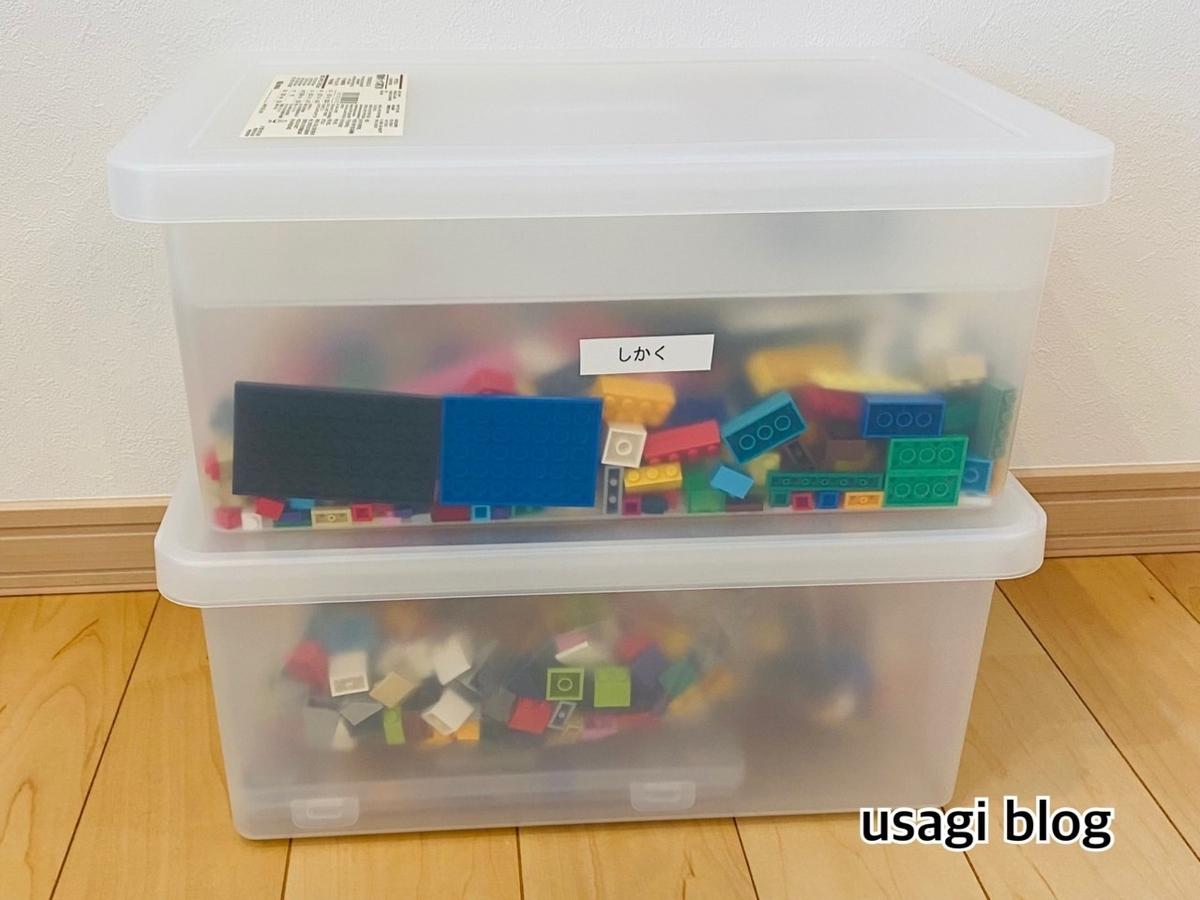 f:id:usagi_k:20210907101745j:plain