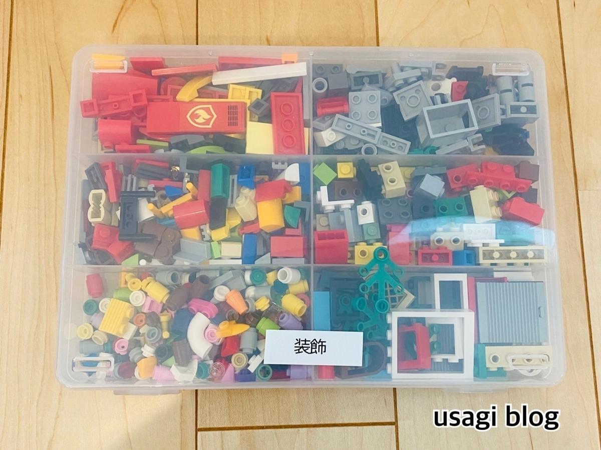 f:id:usagi_k:20210907102943j:plain