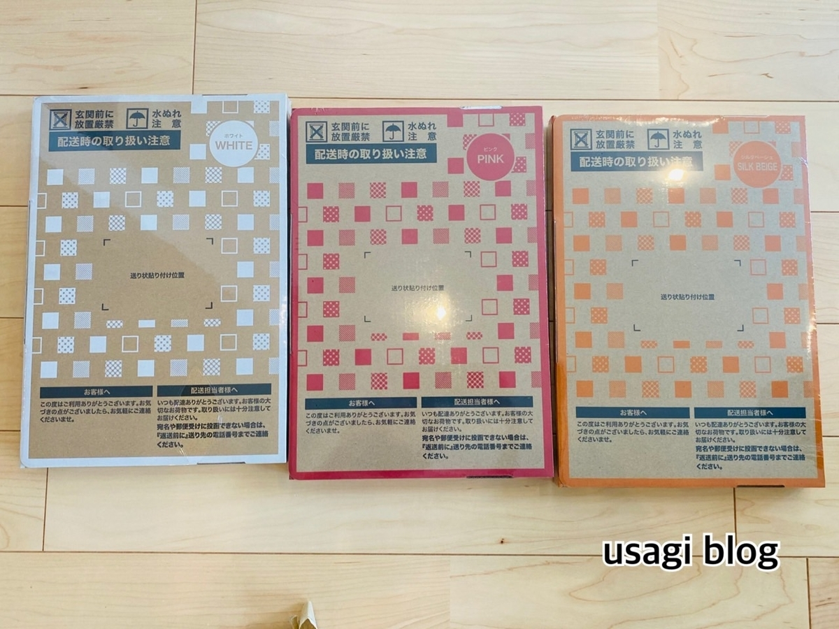 f:id:usagi_k:20210911092310j:plain