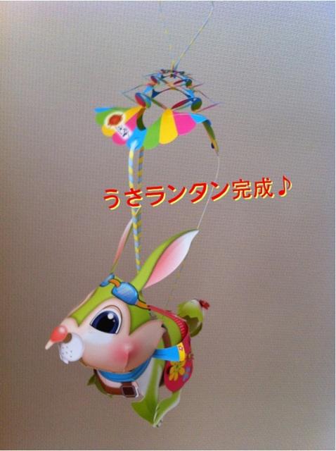f:id:usagi_lantern:20110913115349j:image:w360