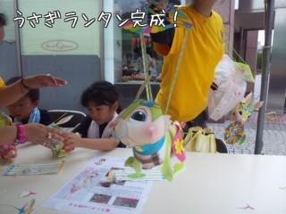 f:id:usagi_lantern:20110913115355j:image:w360