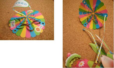 f:id:usagi_lantern:20111114174833j:image:right