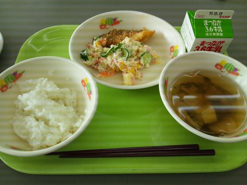 f:id:usagi_lantern:20111206122724j:image
