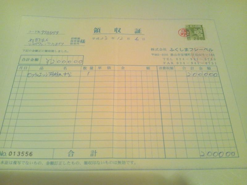 f:id:usagi_lantern:20111208170534j:image
