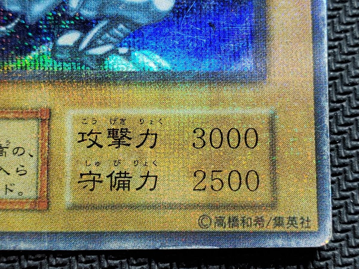 f:id:usagi_tcg:20210426231112j:plain