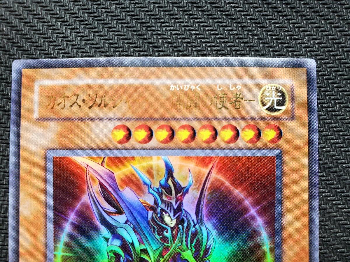 f:id:usagi_tcg:20210505220259j:plain