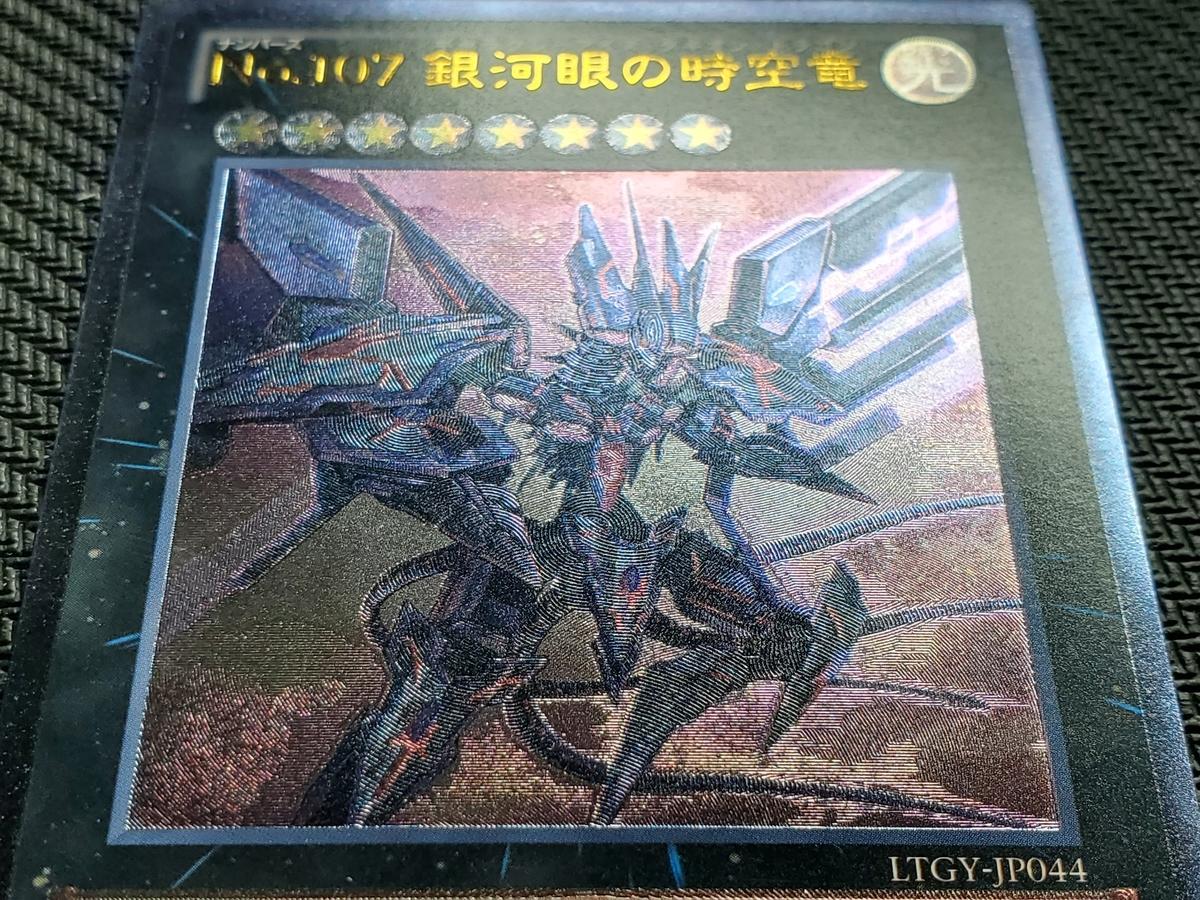 f:id:usagi_tcg:20210615000400j:plain