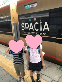 f:id:usagimiyako:20180923075141j:plain
