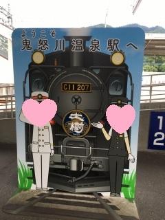 f:id:usagimiyako:20180924210341j:plain