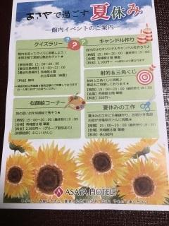 f:id:usagimiyako:20180926185749j:plain