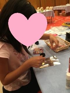f:id:usagimiyako:20180926185820j:plain