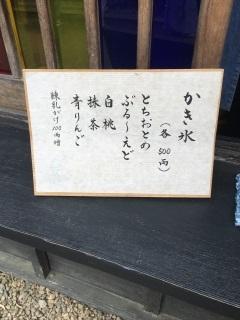 f:id:usagimiyako:20181002180453j:plain
