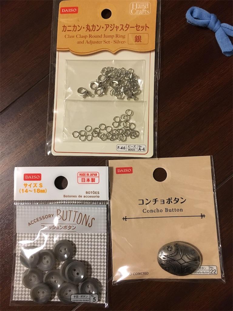 f:id:usagimiyako:20181011170230j:image