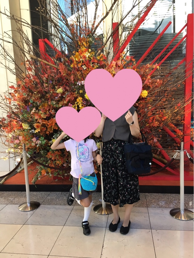 f:id:usagimiyako:20181020144353j:image