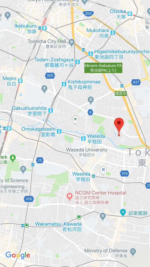 f:id:usagimiyako:20181223072633p:image