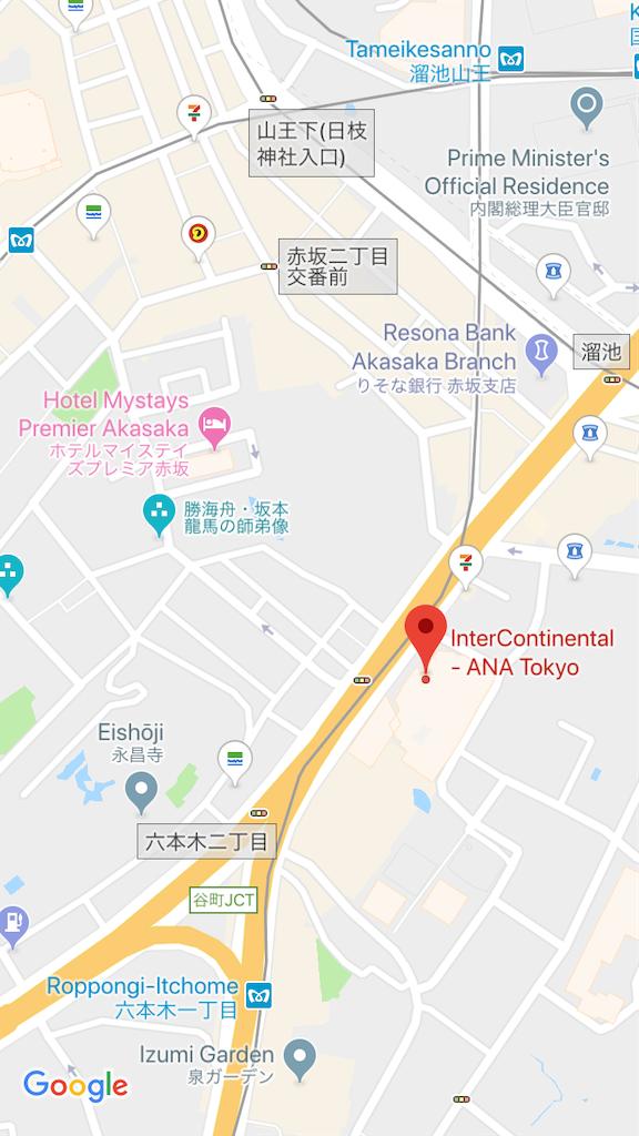 f:id:usagimiyako:20190130180534p:image