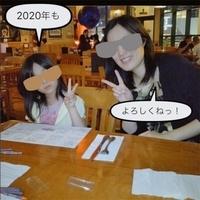 f:id:usagimiyako:20200102215757j:plain