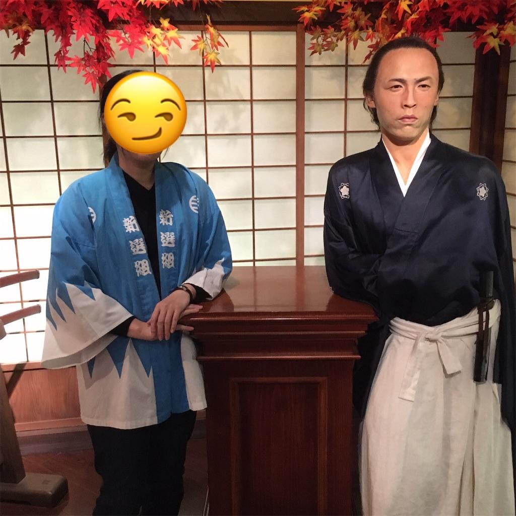 f:id:usagimiyako:20200119205322j:image