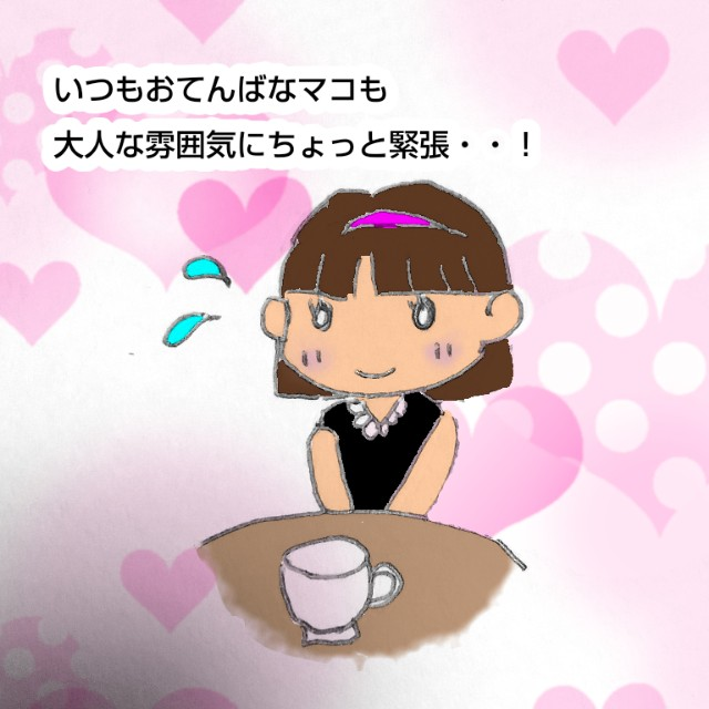 f:id:usagimiyako:20200131173823j:image