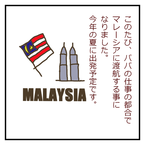 f:id:usagimiyako:20200320212753p:plain