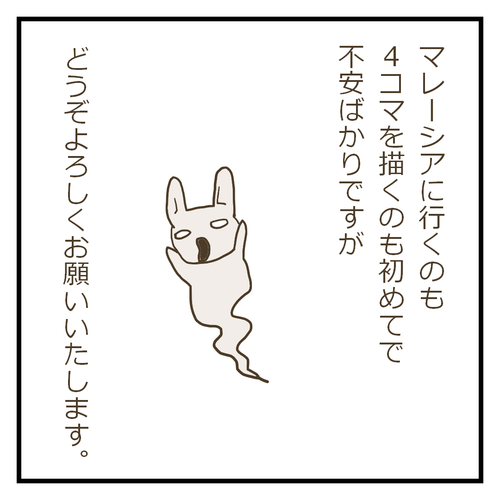 f:id:usagimiyako:20200320212841p:plain