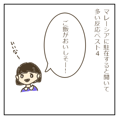 f:id:usagimiyako:20200323213442p:plain