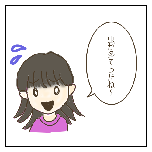 f:id:usagimiyako:20200323213454p:plain