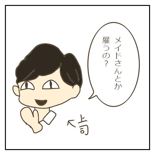 f:id:usagimiyako:20200323213510p:plain