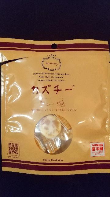 f:id:usagimiyako:20200525074401j:image