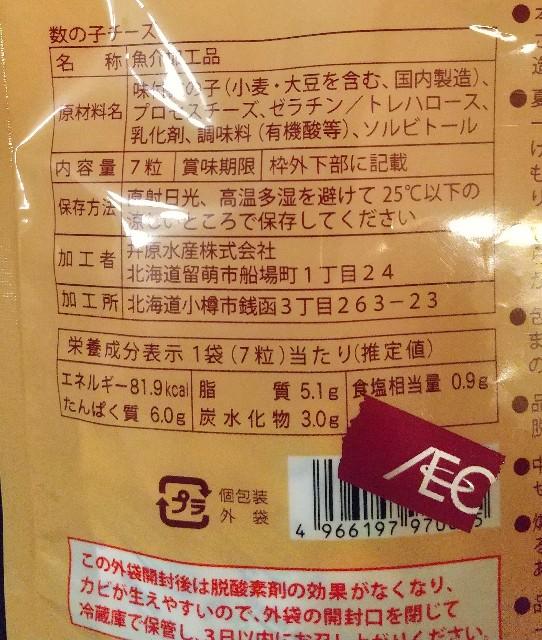 f:id:usagimiyako:20200525074406j:image