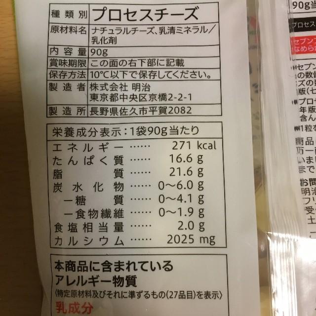 f:id:usagimiyako:20200709215117j:image