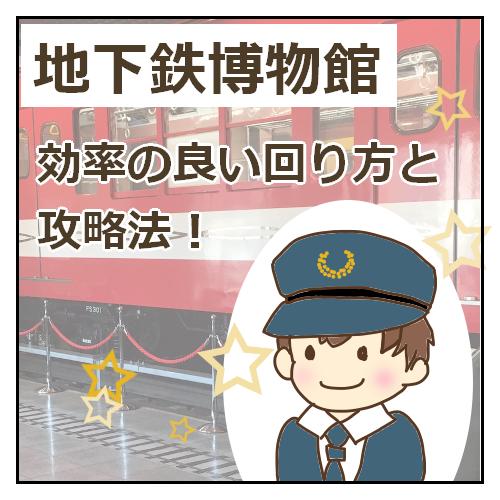 f:id:usagimiyako:20200711221559p:plain