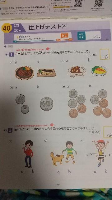 f:id:usagimiyako:20200719211633j:image