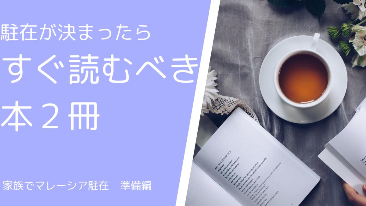 f:id:usagimiyako:20200721152321p:plain
