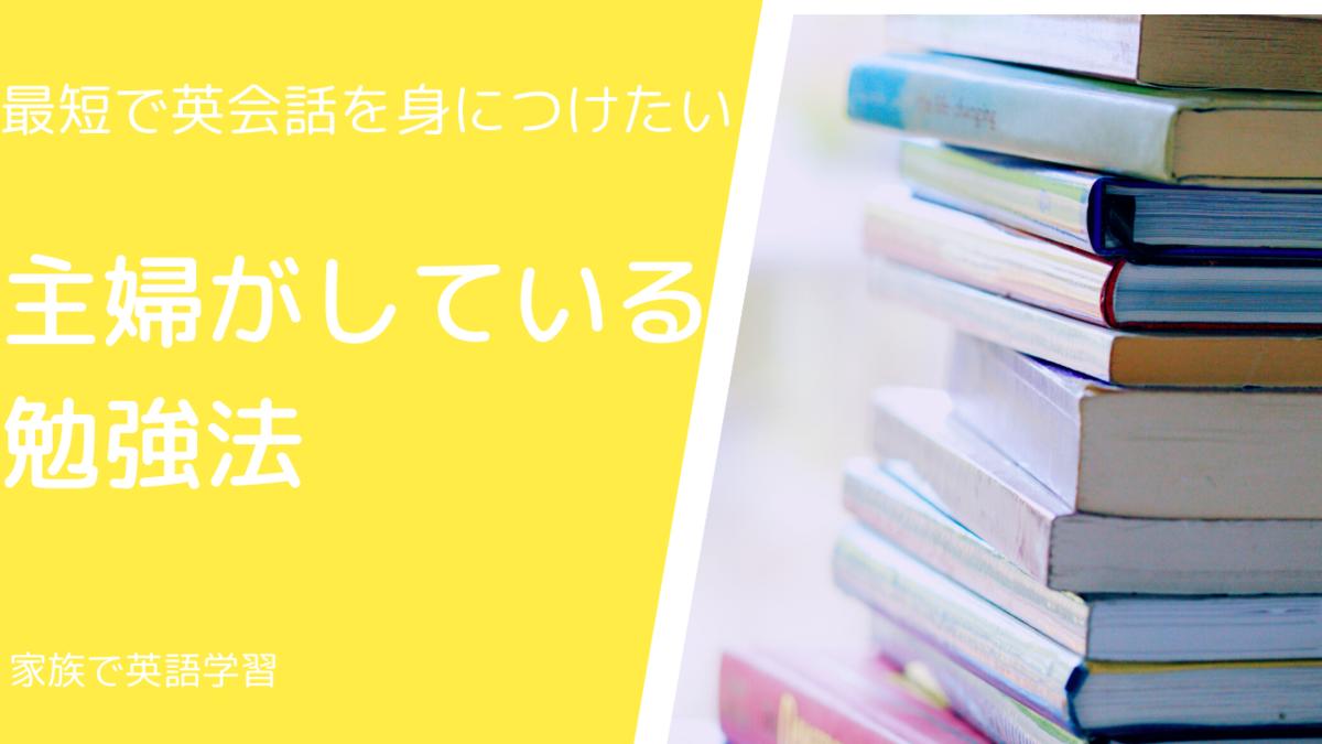f:id:usagimiyako:20200722172839p:plain