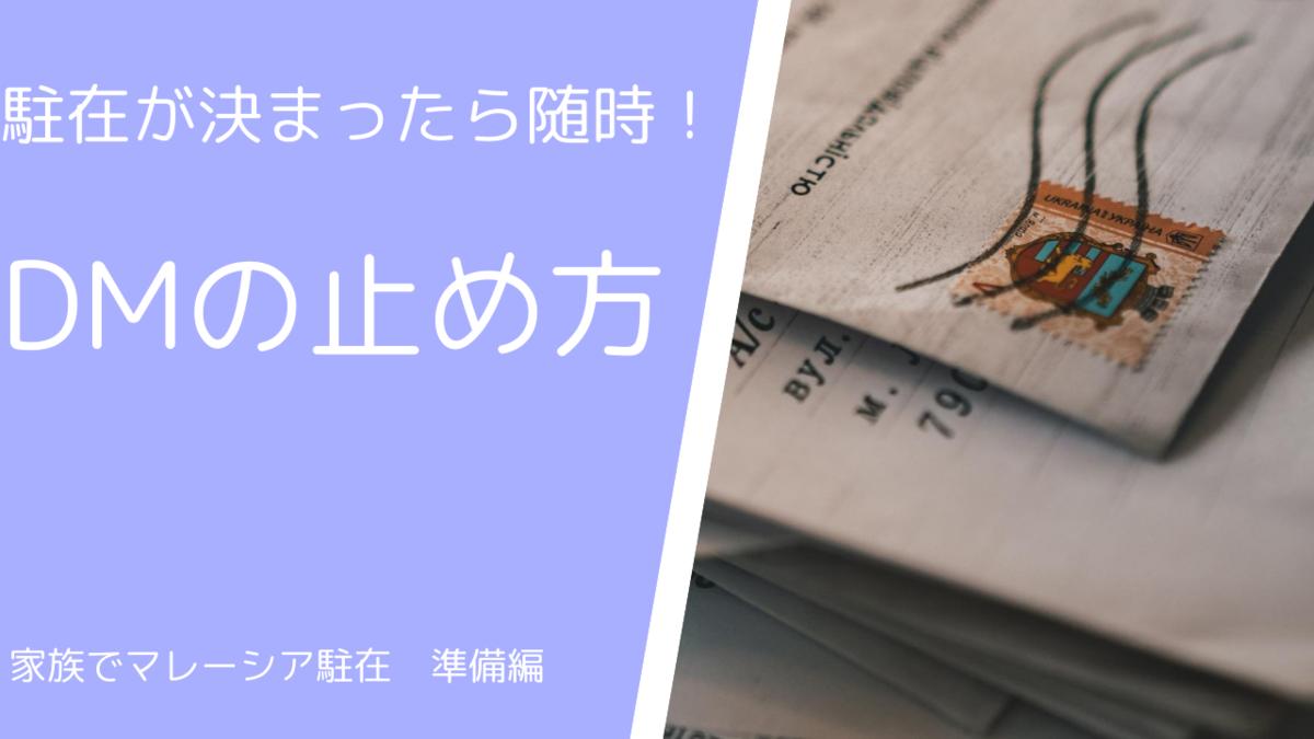 f:id:usagimiyako:20200724143445p:plain