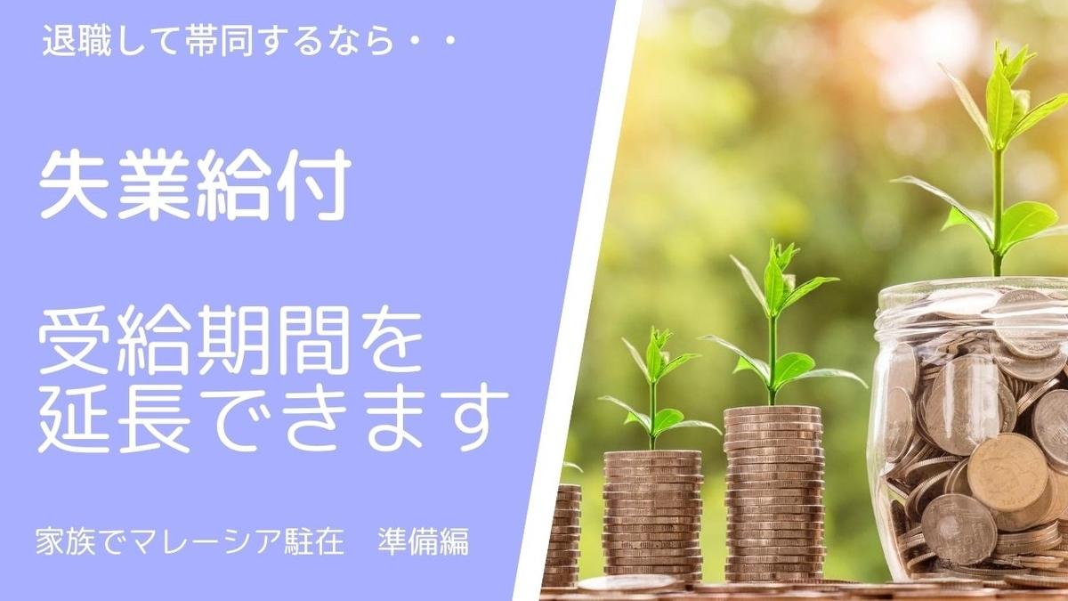 f:id:usagimiyako:20200726142909j:plain